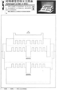 Kirigami