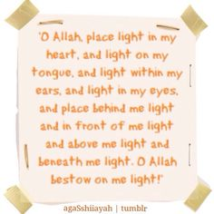 Oh Allah, Divine Light, Beautiful Words, Islamic, Ears, Life Quotes, Quotes About Life, Tone Words, Quote Life