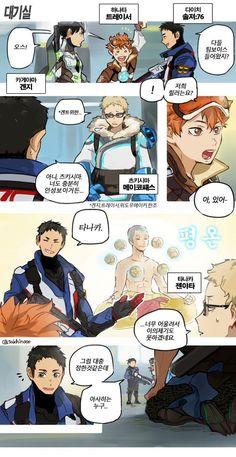 I can't read it but holy crap it's adorable Haikyuu Manga, Haikyuu Kageyama, Haikyuu Fanart, Kagehina, Daichi Sawamura, Hinata, Haikyuu Volleyball, Volleyball Anime, Yamaguchi Haikyuu