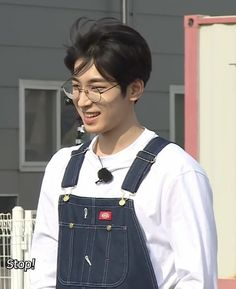 Goong, Seventeen Wonwoo, Seventeen Wallpapers, Seungkwan, Jeonghan, Winwin, Nayeon, Cute Boys, Hip Hop