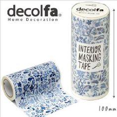マスキングテープ  幅広 ニトムズ<br>decolfa インテリアマスキングテープ <br>100mm…