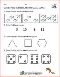 Comparing Numbers and Objects, kindergarten math sheet