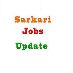 http://careerchamber.com is one of the leading website which provide the latest information about various sarkari naukri in India. It provides details concerning the dates, syllabus, choice procedure, application procedure and admit cards of sarkari naukri and alternative sarkari exams in India.Sarkari Naukri will found in numerous sectors like transports, communications and technology, finance and administration and social services. The Indian government conjointly offers underclassman jobs…