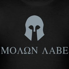 molon labe tattoo | Please help: Molon Labe Tattoo... (Now Moar Pole) - AR15.Com Archive