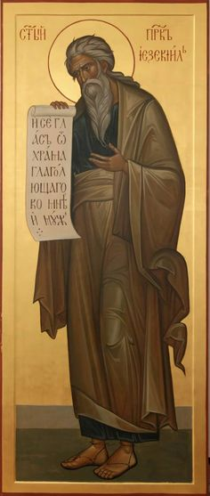 Byzantine Art, Byzantine Icons, Church Icon, Orthodox Icons, Christian Art, Close Image, Christianity, Book Art, Saints