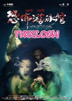 WHO IN THE POOL Film Horror Misteri Setan China Hongkong. Nonton Film Bioskop Online Streaming Gratis di http://TVXXi.com . . . #TVXXi #horror #filmsetan #filmhorror #streamingonline #filmasia #filmchina #horrorchina #filmhongkong #horrorhongkong #nontonstreaming #bioskoponline #bioskopgratis #theaterxxi #bioskop21 #downloadfilm #filmterbaru #nontonfilm #jadwalfilm #film2017 #filmhot #filmbioskop #indonesia #bioskopxxi #china #hongkong