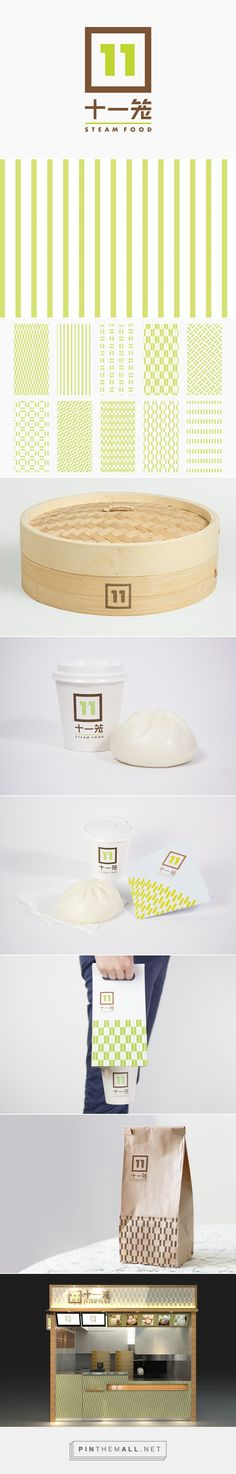 11 Steam Food Branding Design on Behance by Box Brand Design curated by Packaging Diva PD. Take away packaging branding for steam food from Hing Kong. Yumm dumplings.