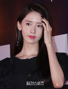 SNSD's pretty YoonA at the VIP premiere of 'The Truth Beneath'