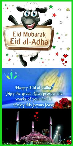 Eid Images, Happy Eid Al Adha, Eid Mubarak, Nature, Beautiful, Naturaleza, Nature Illustration, Off Grid, Natural