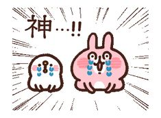 LINE Official Stickers - Kanahei's Piske & Usagi Come to Life! 3 Example with GIF Animation Gifs, Cute Sketches, Pink Rabbit, Line Sticker, Paper Models, Emoticon, Cute Stickers, Cute Cartoon, Cute Art