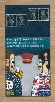 絵封筒 by shinya nishida