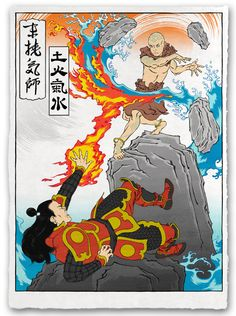 'Restoring the Balance' (Avatar) Ukiyo-E Heroes By Jed Henry and Dave Bull