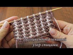 Cardigan - Raglan on top of Svetlana Zayats Mosaic Knitting, Knitting Stiches, Knitting Videos, Knitting Charts, Crochet Videos, Knitting Patterns Free, Knit Patterns, Crochet Stitches, Baby Knitting