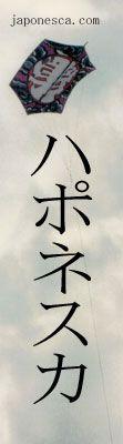 Japonesca te escribe tu nombre en japonés.