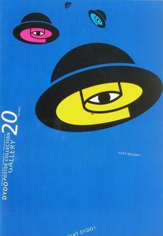 Plakaty - Galeria Grafiki i Plakatu