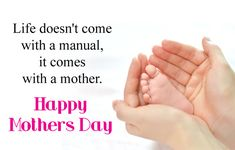 Happy Mothers Day Quotes 2017 Wishes Messages Sayings Greetings SMS For Sis, Mom, Aunt, Grandma From Daughter & Son - Wonderful Wallpapers! Happy Mothers Day Sister, Happy Mothers Day Messages, Happy Mom Day, Mother Day Message, Happy Mother Day Quotes, Message Mom, Mother Day Wishes, Funny Mothers Day, Mother Quotes