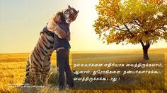 நல்லவர்களை எதிரியாக வைத்திருக்கலாம்,  ஆனால், துரோகிகளை  நண்பர்களாகக்கூட  வைத்திருக்கக்கூடாது !  http://tamilnanbargal.com