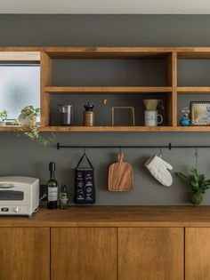 30 Fun and Fresh Decor Ideas to Make Your Kitchen Wall Looks Amazing - homelovers Vintage Industrial Decor, Industrial Farmhouse, White Industrial, Ikea Industrial, Industrial Kitchens, Industrial Restaurant, Industrial Bedroom, Industrial Office, Kitchen Interior