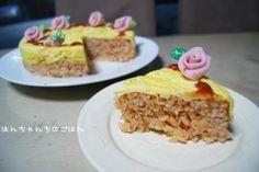 Cake omelet rice