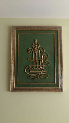 Islamic Calligraphy, String Art, Islamic Art, Kaftan, Quilling, Art Projects, Mandala, Crafty, Deco