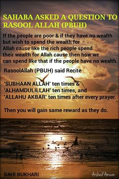 """RICH OR POOR, BLACK OR WHITE, PHYSICALLY HEALTHY OR HANDICAPPED, MAN OR WOMEN, YOUNGER OR ELDER, ISLAM GIVE EQUAL RIGHTS FOR EVERYONE.. Narrated Abu Huraira, The people said, """"O Allah's Messenger (pbuh)! The rich people have got the highest degrees of prestige and the permanent pleasures (in this life and the life to come in the Hereafter)."""" He said, """"How is that?"""" They said, """"The rich pray as we pray, and strive in Allah's Cause as we do, and spend from their surplus wealth in charity…"""