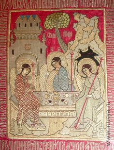 Пелена Святая Троица, Москва, конец XVI века. Ткань шелковая. золотая и серебряная нити, лицевое шитье.Ипатьевский м-рь г.Кострома