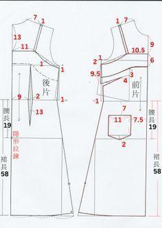 肩帶式背心裙-製圖 Pattern Cutting, Pattern Making, Clothing Patterns, Sewing Patterns, Sewing Collars, Modelista, Jolie Lingerie, Diy Handbag, Dress Making Patterns