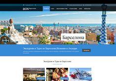 Diseño de página web en ruso para turistas que viajan a Barcelona - España
