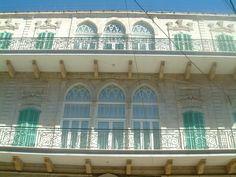 Library building Zahle Lebanon