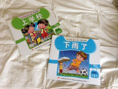 Get your kids reading in Chinese this summer
