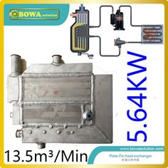 824.60$  Buy here - http://ali0mo.shopchina.info/go.php?t=32497104826 - 13.5m3/min 5.65KW cooling capacity special heat exchanger with water drain pipe for air compressor unit  #aliexpress