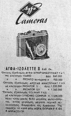 Vintage Advertising Posters, Old Advertisements, Vintage Ads, Vintage Posters, Vintage Photos, Old Greek, Vintage Packaging, Packaging Ideas, Antique Cameras