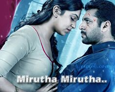 Mirutha Mirutha Lyrics : Mirutha Mirutha Song from Miruthan is sung by Shreya Ghoshal, Vijay Yesudas and composed by D. Imman while lyrics are written by Karky. Song: Mirutha Mirutha Movie: Miruthan Singer(s): Shreya Ghoshal, Vijay Yesudas Music : Still Picture, Picture Movie, Desi Girl Image, Girls Image, Tamil Songs Lyrics, Song Lyrics, Jayam Ravi, Lakshmi Menon, Tamil Movies