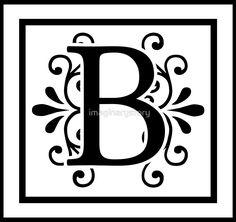 letter b monogram letter master