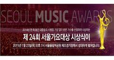 """El 22 de Enero, cantantes, idol groups y músicos asistieron al """"24th Seoul Music Awards"""" que fue presentado por Leeteuk de Super Junior, Soyu de SISTAR y Jun Hyun Moo. El """"Seoul Music Awards"""" comen..."""