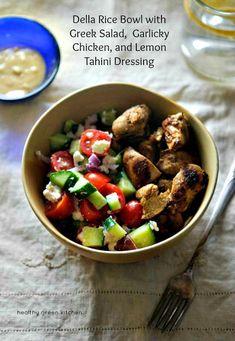 Greek Chicken Rice Bowl from @winnieab|www.healthygreenkitchen.com //#CreateAStir