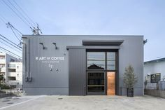 Completed in 2015 in Nagakute, Japan. by 329 photo studio. This cafe with a roastery of specialty coffee beans, is located in a commuter town in Aichi prefecture.