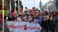 Восемь городов в Греции примут участие в акции «Бессмертный полк» http://feedproxy.google.com/~r/russianathens/~3/SXczatROXMY/21116-vosem-gorodov-v-gretsii-primut-uchastie-v-aktsii-bessmertnyj-polk.html  В 2017 году акция «Бессмертный полк» пройдет сразу в восьми греческих городах, в части из них эта акция пройдет впервые.