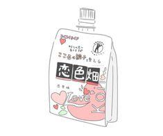 Transparents x Overlays Arte Do Kawaii, Kawaii Art, Stickers Kawaii, Cute Stickers, Peach Aesthetic, Aesthetic Art, Korean Aesthetic, Pinterest Instagram, Watercolor Food