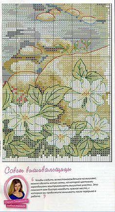 giar3 Cross Stitch House, Cross Stitch Tree, Cross Stitch Flowers, Felt Embroidery, Cross Stitch Embroidery, Cross Stitch Designs, Cross Stitch Patterns, Cross Stitch Landscape, Cross Stitch Freebies