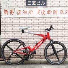 ソフトライドにスピナジー REVXがついた自転車