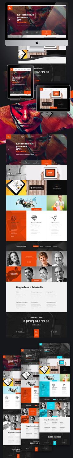 Identity applied to a responsive web design.
