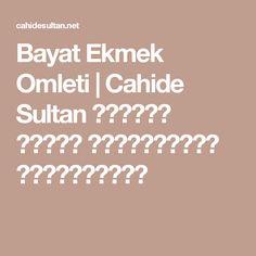 Bayat Ekmek Omleti | Cahide Sultan بِسْمِ اللهِ الرَّحْمنِ الرَّحِيمِ