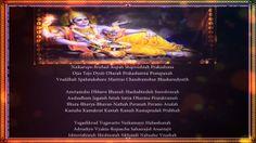VISHNU SAHASRANAMAM Full With English Lyrics - Vedic Mantras