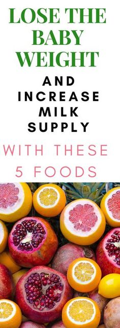 There are some great foods that can help you lose the baby weight all while increasing your milk supply!