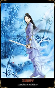 asie art liuyun - Page 4 Koi Fish Drawing, Fish Drawings, Fantasy Art Women, Fantasy Girl, Beautiful Drawings, Ancient Art, Chinese Art, Art World, Asian Art