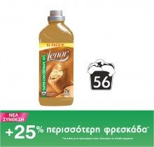 Μαλακτικό Lenor  Gold Orchid 56 μεζούρες Juice Bottles, Sparkling Ice, Food, Eten, Meals, Diet