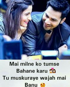 Romantic Shayari With images in Hindi For Couple WhatsApp Dp Hindi Shayari Love, Romantic Shayari, Song Lyric Quotes, Love Songs Lyrics, Cute Good Morning, Good Morning Wishes, True Love Quotes, Romantic Love Quotes, Sweet Love Images