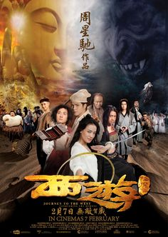 "Journey to the West: Conquering the Demons,"" a fantasy action comedy produced by Stephen Chow, tells the story of a world full of demons where people's lives are miserable. Description from fileapps.info. I searched for this on bing.com/images"