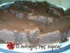 Σοκολατόπιτα Της Χρυσάνθης #sintagespareas Greek Desserts, Sweet Recipes, Sweet Tooth, Pudding, Favorite Recipes, Food, Custard Pudding, Essen, Puddings